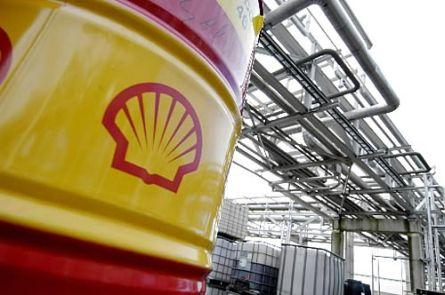 Shell Bets $19 Billion on Gas-To-Liquids Plant in Qatar