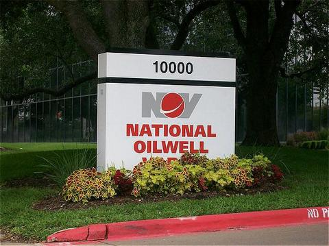 National Oilwell Varco Profile and Analysis